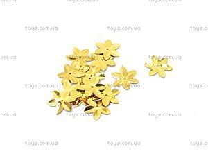 Набор бусин «Осенний вальс», 6071, цена