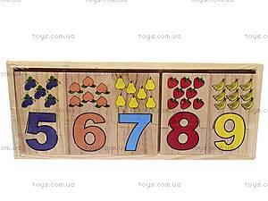 Набор цифр деревянный, 229, купить