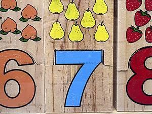 Набор цифр деревянный, 229, цена