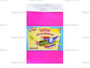 Цветная бумага А4 «Неоновая», 950259, купить