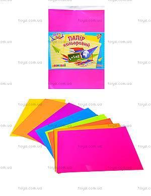 Цветная бумага А4 «Неоновая», 950259