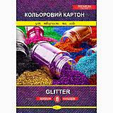"Набор цветного картона А4 8 листов ""Glitter"" Premium, ККГ-А4-8, купити"