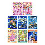 Набор цветного картона и бумаги, 10+16 (8 наборов), C37066, купить игрушку