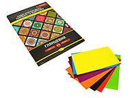 Набор цветного картона и бумаги А4 (односторонний) 8 + 8 л глянцевый, КПК-А4-16, игрушки