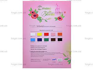 Набор цветной бумаги бархатной, P13-251K, фото