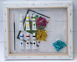 Набор для малышей «Цветные блестки», 13550, отзывы