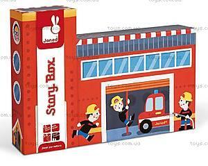 Набор деревянных игрушек «Пожарники Стори бокс», 15 деталей, J08522