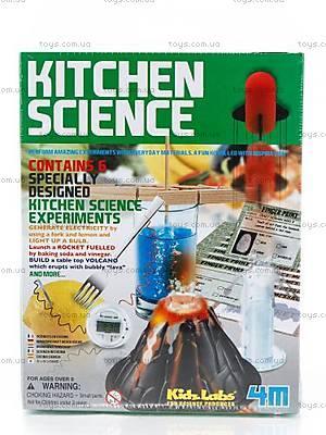 Набор «Детская лаборатория. Чудеса на кухне», 00-03296