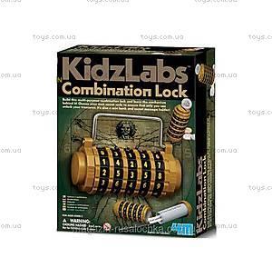 Детский научный набор «Кодовый замок», 00-03362, отзывы