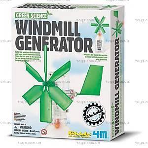 Набор «Детская лаборатория. Ветряной генератор», 00-03267