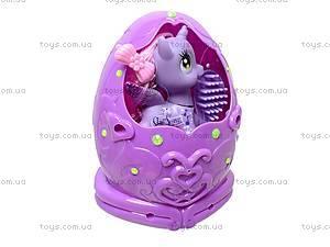 Набор детских игрушечных пони, CL1958ABC, цена