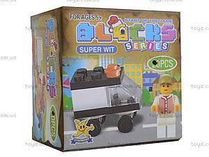 Набор детских конструкторов, SM202-4A, магазин игрушек