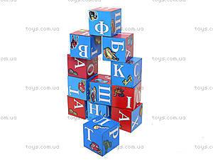 Набор детских кубиков «Азбука», 0199, купить