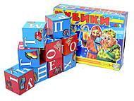 Набор детских кубиков «Азбука», 0199, фото
