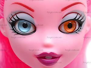 Набор детских кукол Bratzillaz, 9181, купить