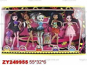 Набор детских кукол «Monster High», 555-1