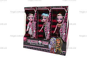 Набор детских кукол Monster High, 12 шт., 8827, отзывы