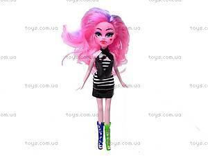 Набор детских кукол Monster High, 938D, купить