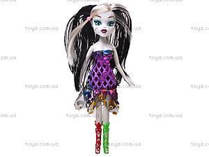Набор детских кукол Monster High, 938D
