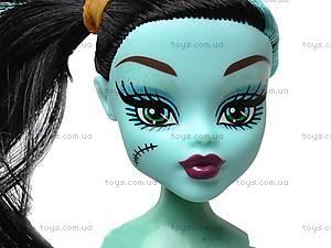 Набор детских кукол Monster High, 938D, игрушки