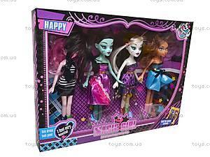 Набор детских кукол Monster High, 938D, магазин игрушек