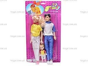 Набор детских кукол «Семья», 1233A