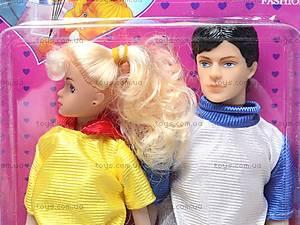 Набор детских кукол «Семья», 1233A, купить
