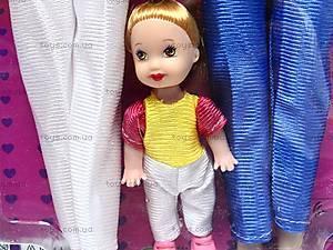 Набор детских кукол «Семья», 1233A, фото