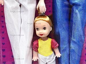 Набор детских кукол «Семья», 1233A, отзывы