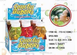 Набор детских мыльных пузырей, 773-6