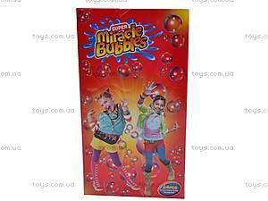 Набор детских мыльных пузырей, 4 цвета, 333C, цена