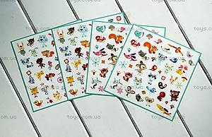 Набор детских наклеек «Маленькие друзья», DJ08842, купить