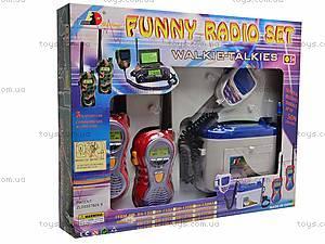 Набор детских раций со станцией, BN-137, купить