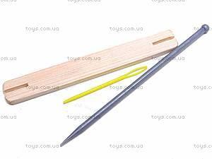Набор детский для вязания, LB-168A, купить