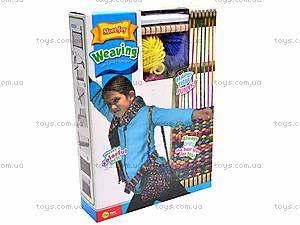 Набор детский для вязания, LB-168A, цена