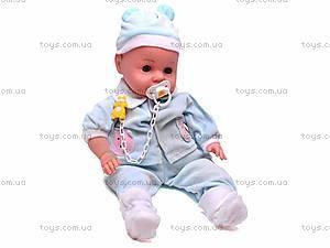 Набор «Детский доктор» , 30088