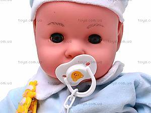 Набор «Детский доктор» , 30088, цена