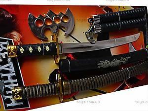 Набор детский «Ninja», 8406, цена
