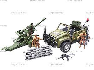 Набор детский «Военные солдаты», HW-32A1
