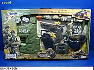 Набор детского оружия «Комбат», 33480, цена