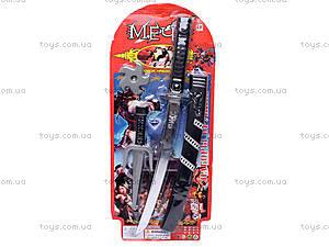 Набор детского оружия «Ниндзя», 7745A, купить