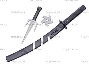 Набор детского оружия «Ниндзя», 7745A