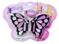 Набор детской косметики «Мечта», 4119B, магазин игрушек