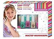 Набор детской косметики «Мастер маникюра», 88006, купить