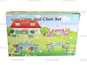 Набор детской мебели «Океан», 2931-1, фото
