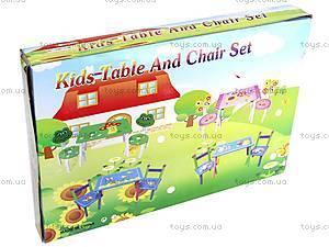 Набор детской мебели «Океан», 2931-1