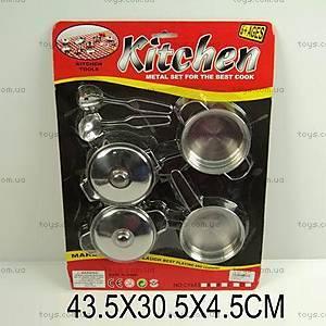 Набор детской металлической посуды, CY683