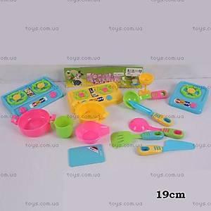Набор детской посудки, 986-6