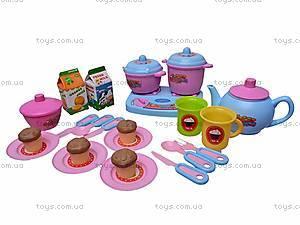 Набор детской посудки в колбе, 9933A