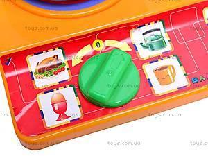 Набор детской посуды, с плитой, 04815, отзывы